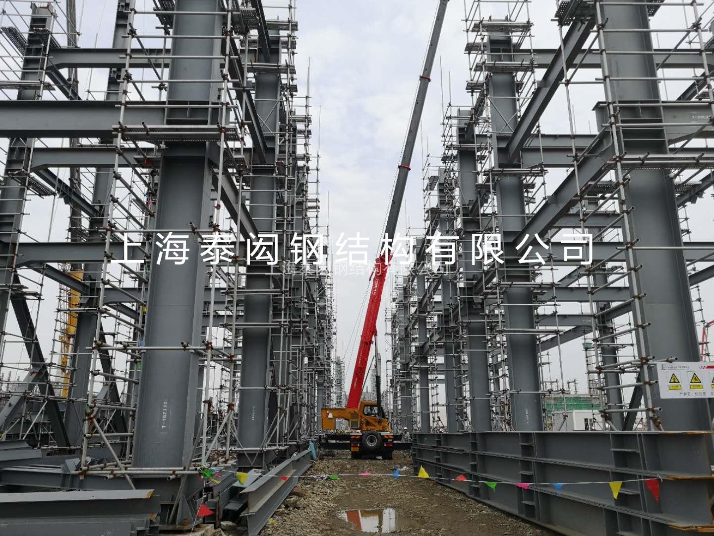 多層鋼結構廠房.jpg