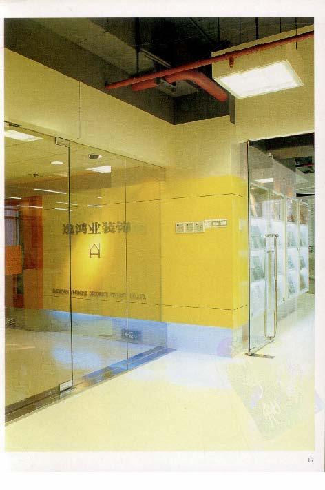 353B01.中国风:办公空间1000例_Page_019.jpg
