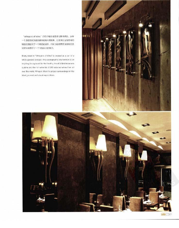 2010餐饮空间设计经典_Page_063.jpg