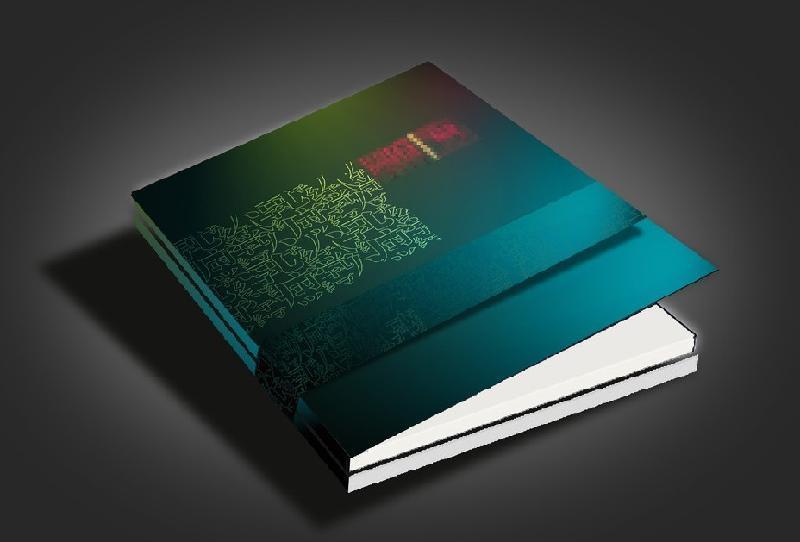 画册宣传册印刷_画册宣传册印刷供货商_供应.jpg
