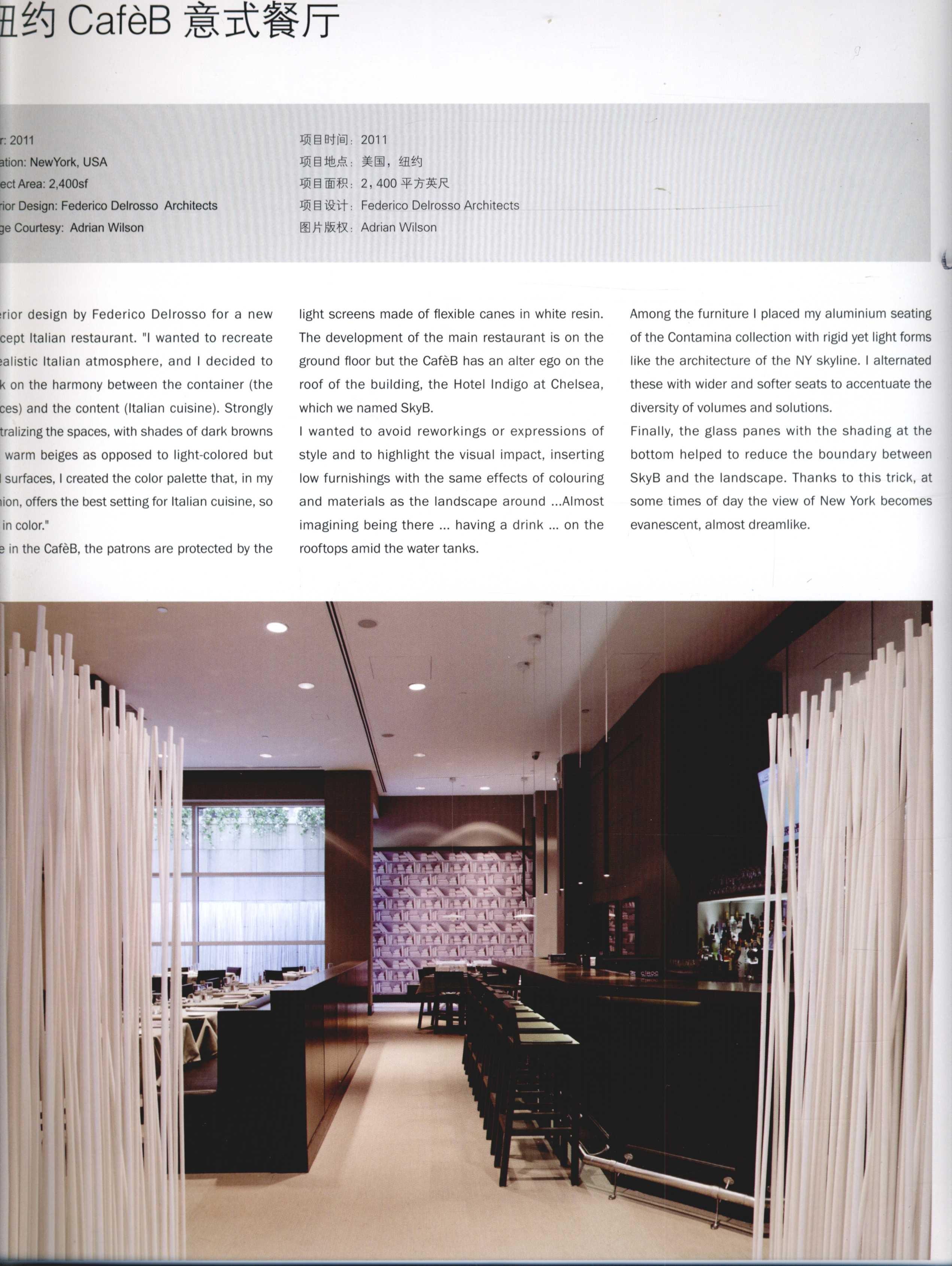 2012全球室内设计年鉴  餐饮_Page_022.jpg