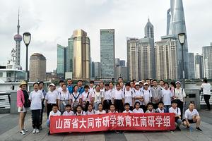 山西省大同市师生赴江南研学旅行,满载而归!