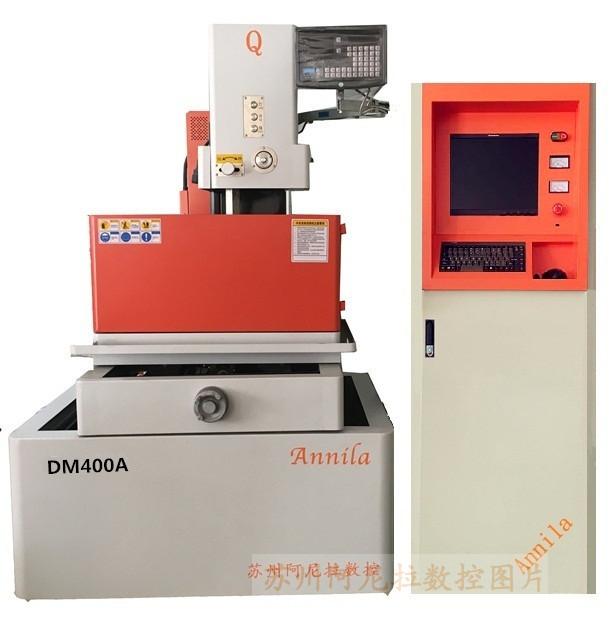 DM400A线切割机床图片.jpg