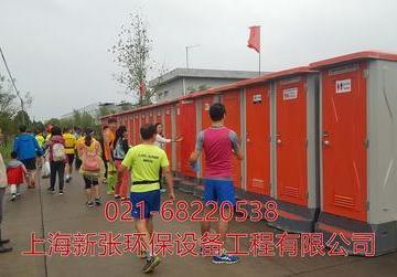 江阴流动厕所租赁