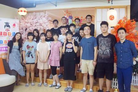 已经帮您安排好了,日本深度文化体验课程,请问您愿意来参加吗?