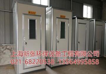 移动厕所生产厂家