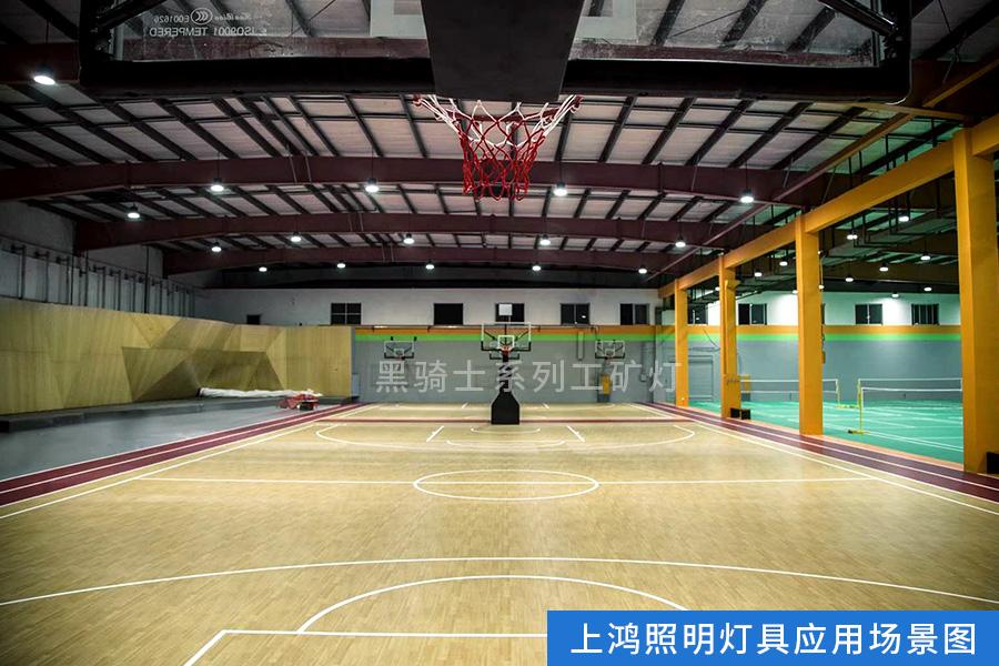 篮球场-黑骑士.jpg