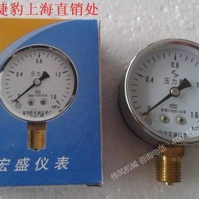空压机压力表