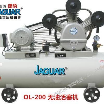 产品名称台湾捷豹OL-20015KW无油活塞式空压机