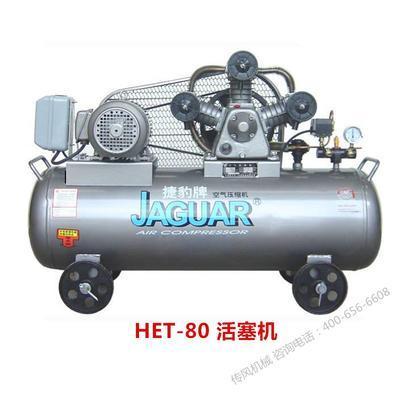 产品名称台湾捷豹HET-805.5KW中高压活塞式空压机 往复式空