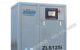 台湾捷豹ZLS125i90KW永磁变频空压机