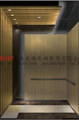 MP--1022.jpg