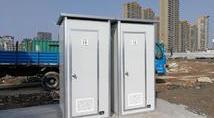 工地厕所多少钱一个