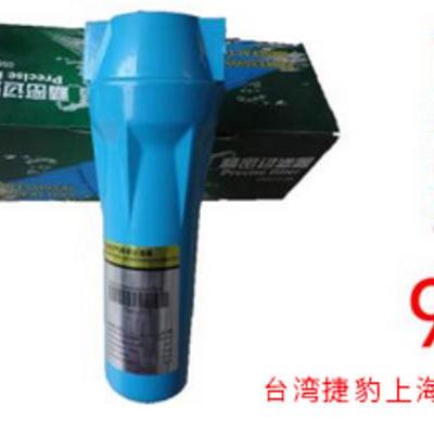 干燥机精密过滤器024 QPSC