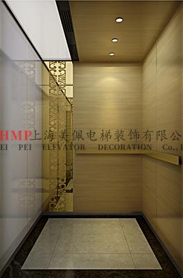 MP--1081.jpg
