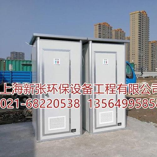 工地彩钢厕所现货销售