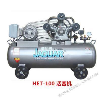 台湾捷豹HET-1007.5KW中高压活塞式空压机 往复式空