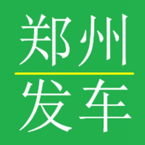 最新郑州电子厂招聘返费发车信息