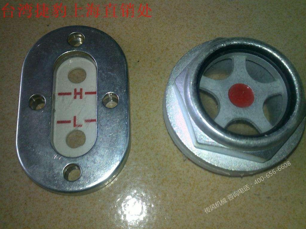 空压机油镜 活塞机视油镜 空气压缩机油位镜.jpg