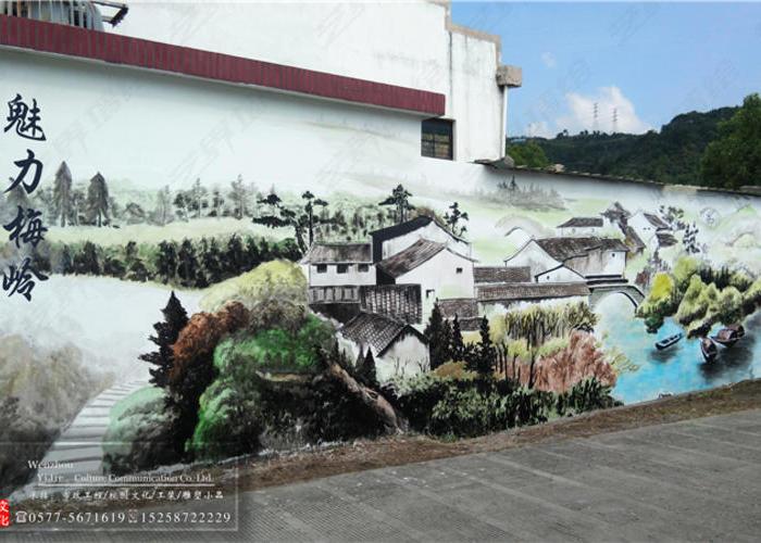 玉环梅岭村彩绘视频分享