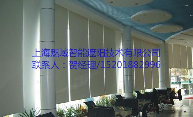 电动窗帘,魅域遮阳,15201882996