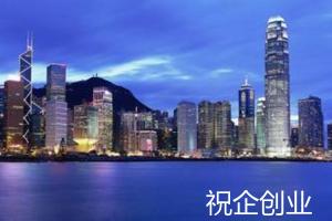 香港公司做账报税需要准备哪些资料?