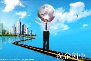 注册上海公司认定小微企业容易吗?