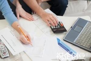 上海代理记账怎么选择?