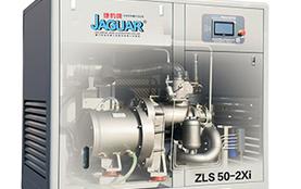 永磁变频二级压缩空压机 ZLS-2Xi