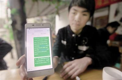 外卖小哥用英文发送餐短信?职场中,英语真这么重要?