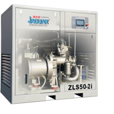 永磁变频二级压缩空压机 ZLS-2i
