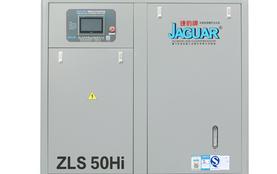 永磁变频同轴空压机 ZLS-50Hi