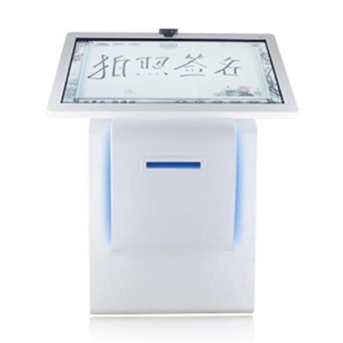 电子拍照签名打印机