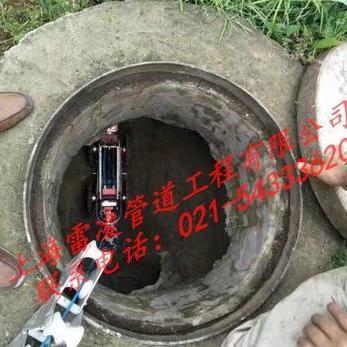 厂区雨水管道检测