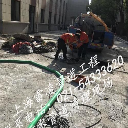 污水-管道清洗现场