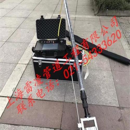 CCTV检测施工中