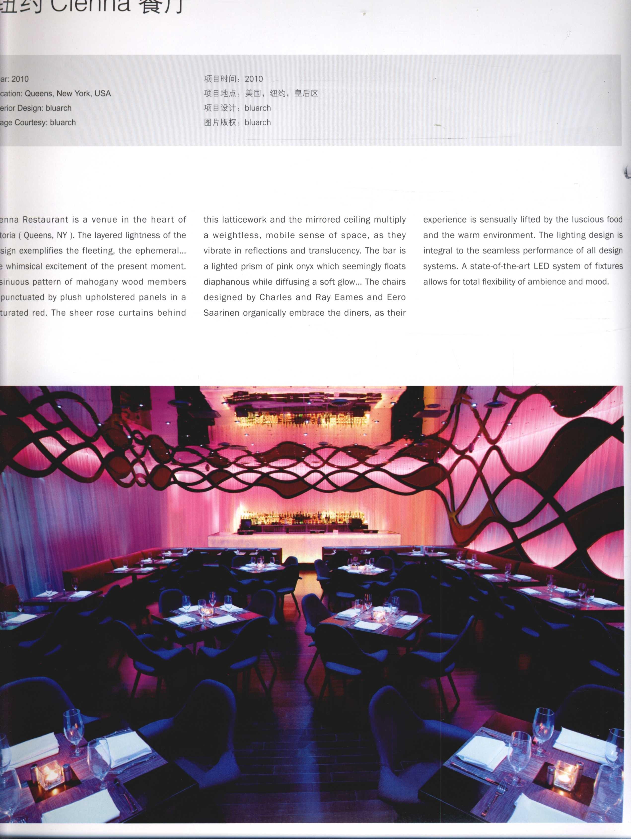 2012全球室内设计年鉴  餐饮_Page_040.jpg