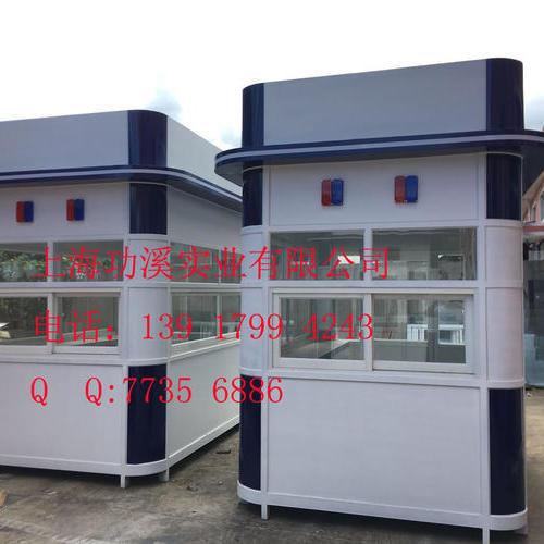 钢结构联勤岗亭 (3).jpg