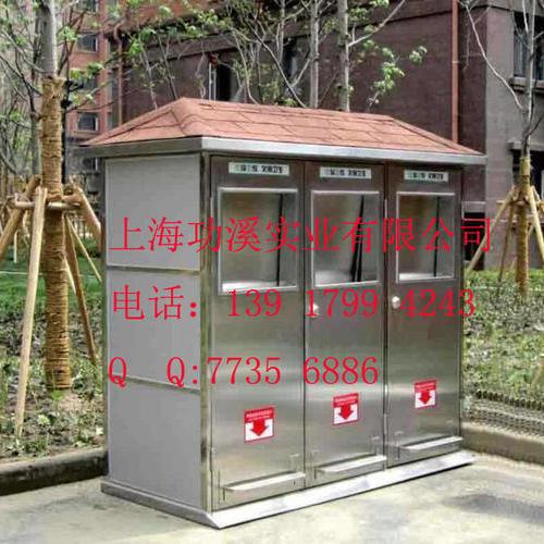 不锈钢垃圾房0168.jpg