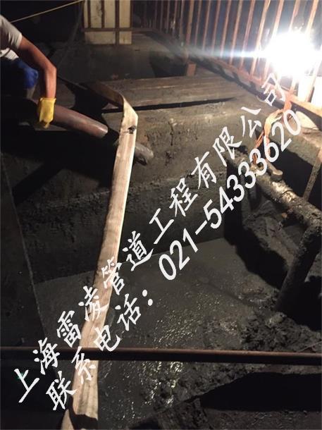 IMG_1043_看图王.jpg