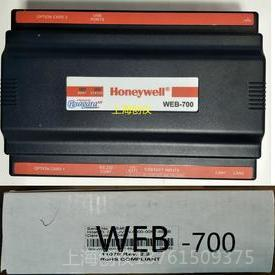 HONEYWELL WEB-700 霍尼韦尔 网络系统控制器推荐