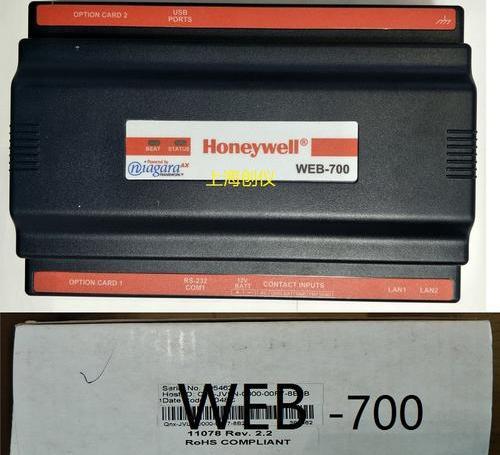 HONEYWELL WEB-700 霍尼韋爾 網絡系統控制器推薦