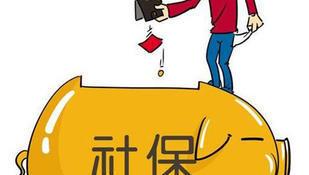 上海社保代理公司你了解多少?