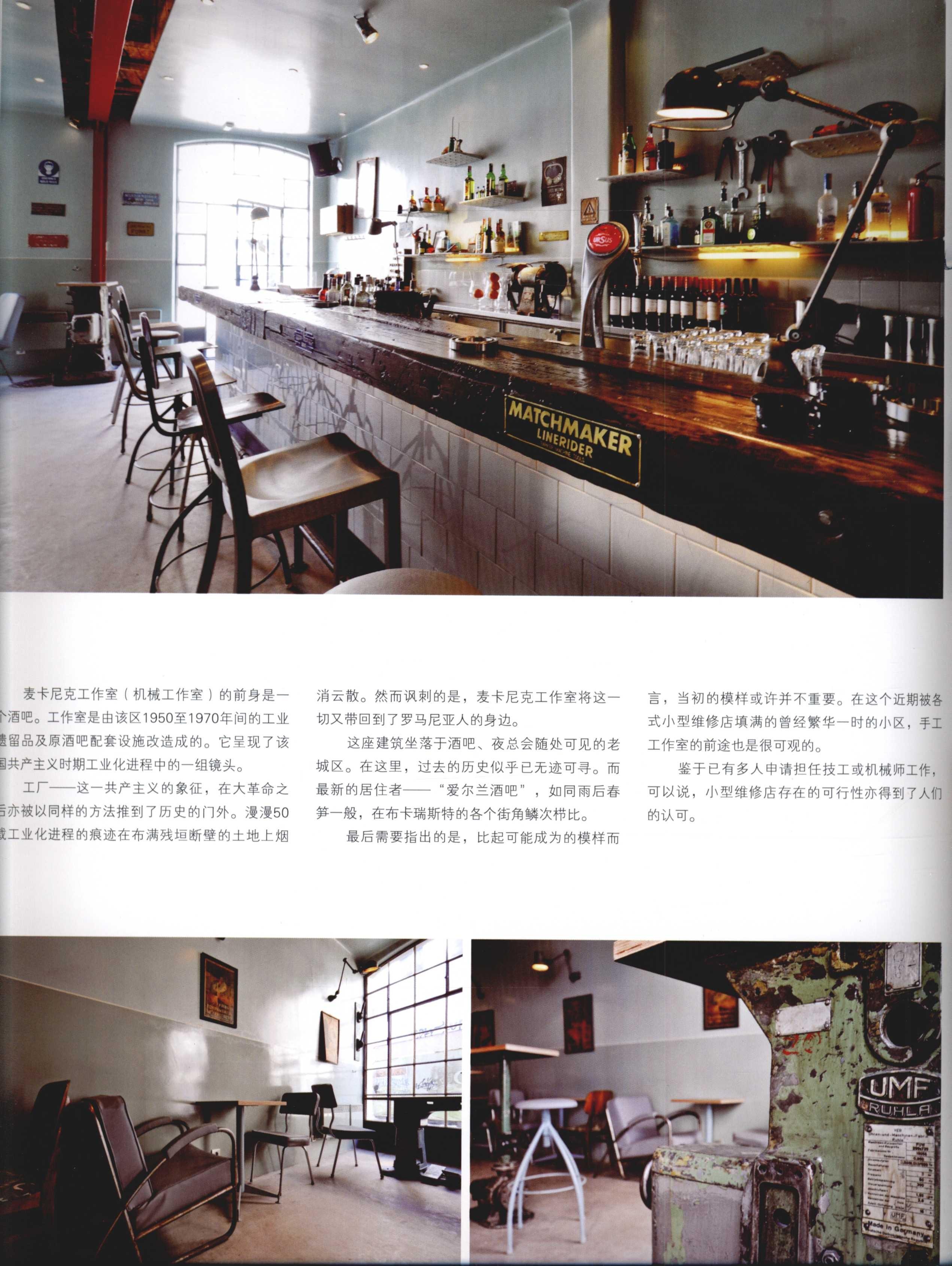 2012全球室内设计年鉴  餐饮_Page_076.jpg