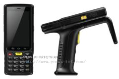 物联网安卓手持终端(IPR-UA7001)