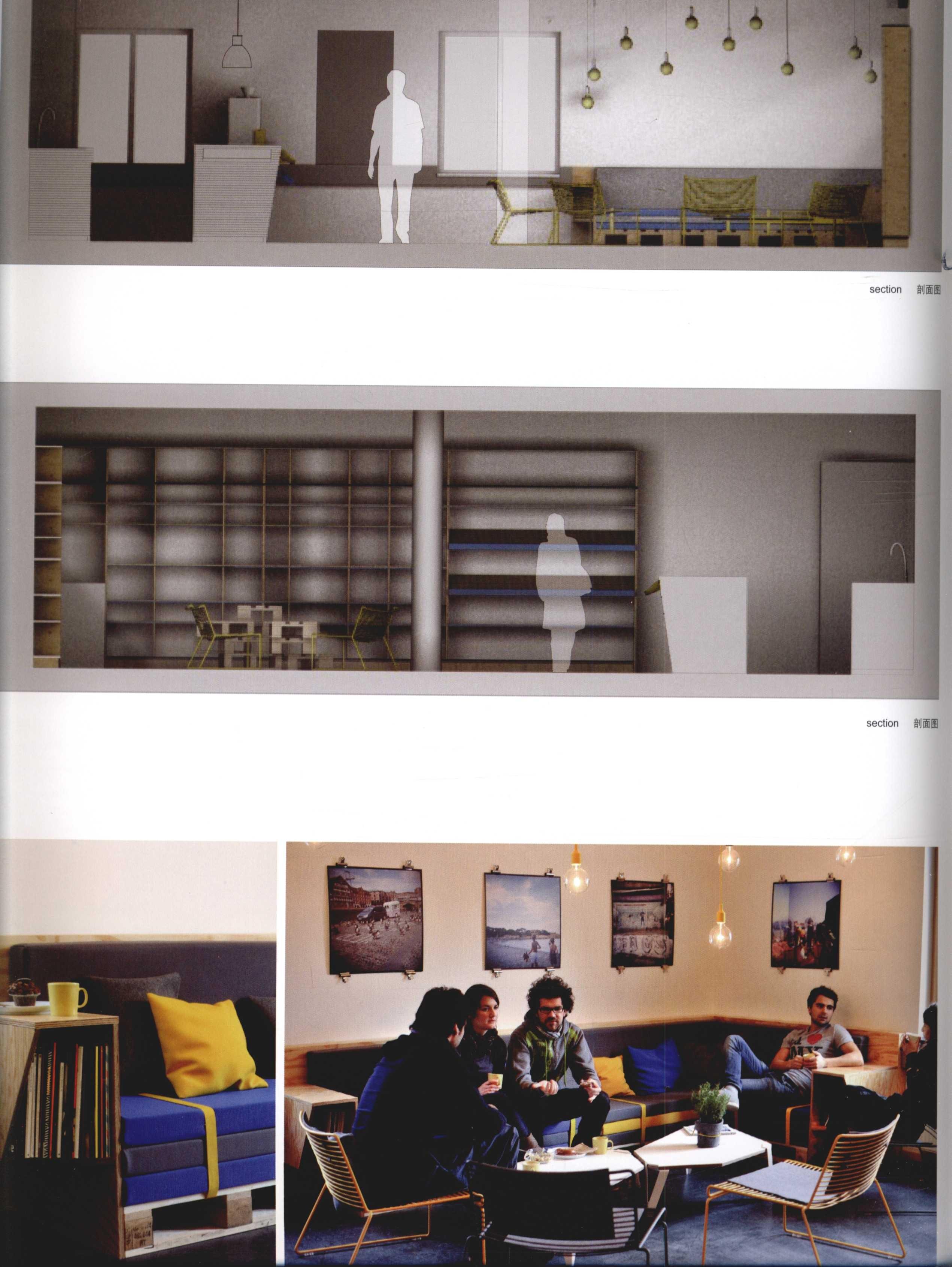 2012全球室内设计年鉴  餐饮_Page_086.jpg