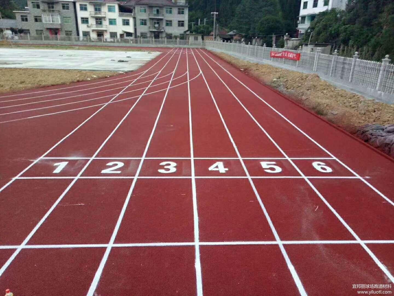 2018.9.6衢州开化透气型小跑道1.jpg