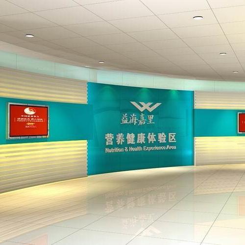 益海嘉里产品展厅