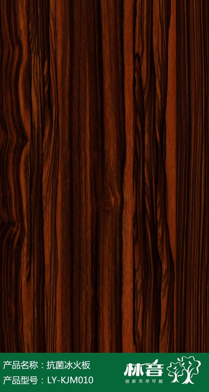 LY-KJM010 黑檀木.jpg