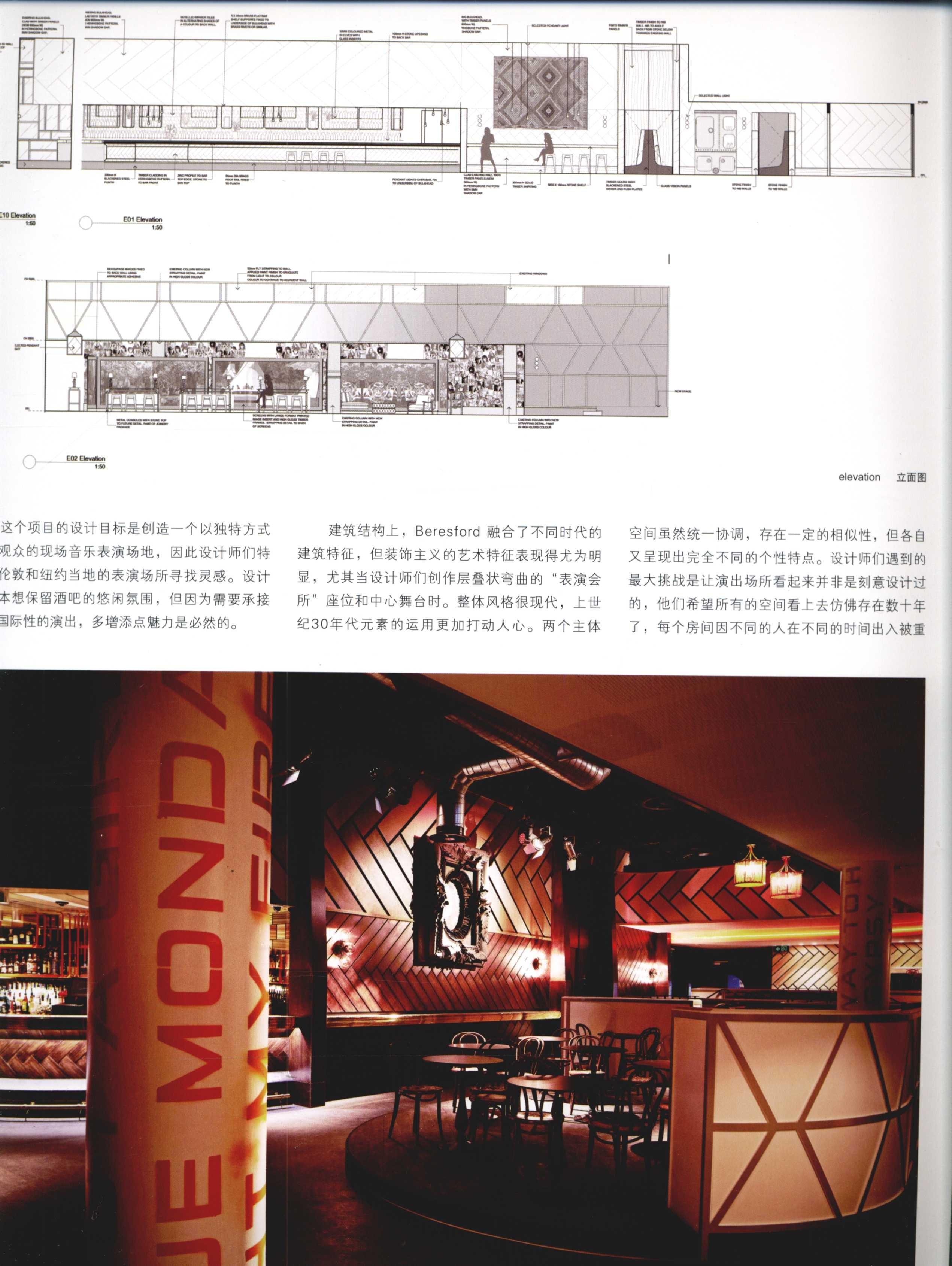2012全球室内设计年鉴  餐饮_Page_093.jpg